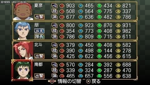 oreshika_0417.jpeg