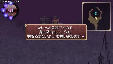 oreshika_0418_1.jpeg