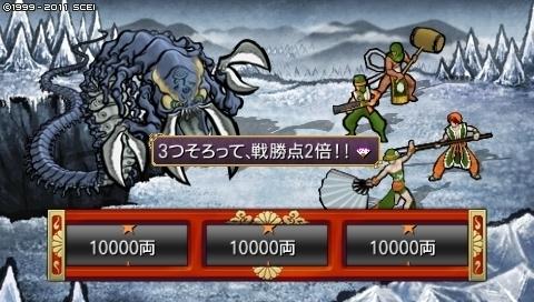 oreshika_0421.jpeg
