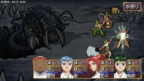 oreshika_0428.jpeg
