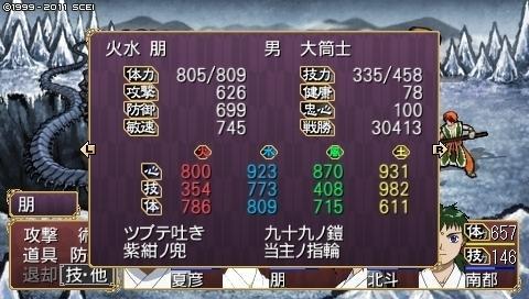 oreshika_0440.jpeg