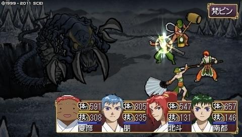 oreshika_0441.jpeg