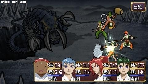 oreshika_0442.jpeg