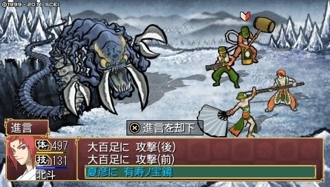 oreshika_0446.jpeg