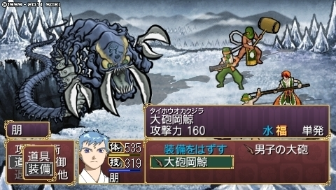 oreshika_0450.jpeg