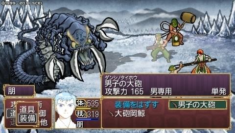 oreshika_0451.jpeg