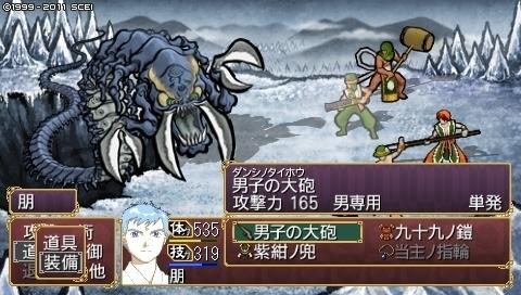 oreshika_0452.jpeg
