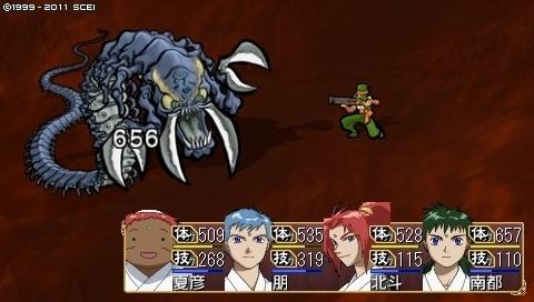 oreshika_0461.jpeg