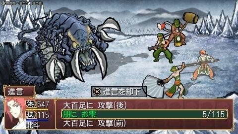 oreshika_0462.jpeg