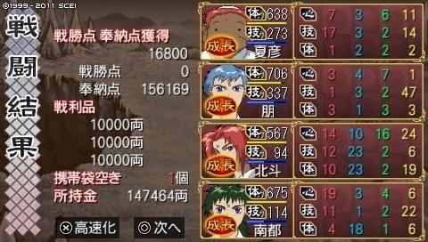 oreshika_0469.jpeg
