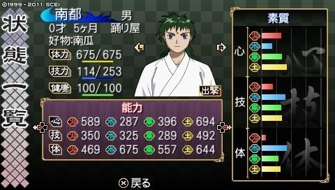 oreshika_0470_1.jpeg
