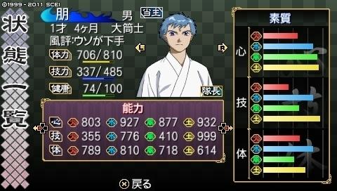 oreshika_0471_1.jpeg