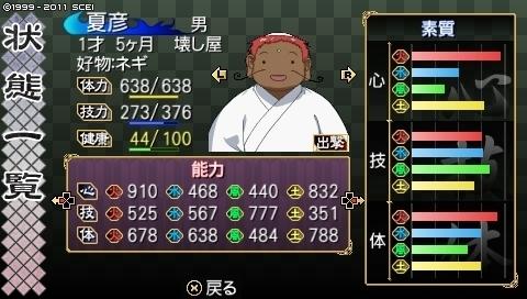 oreshika_0472.jpeg