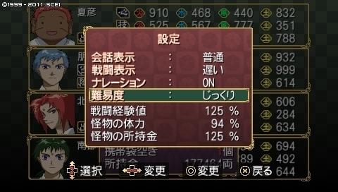 oreshika_0473.jpeg