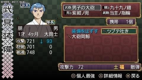 oreshika_0474.jpeg