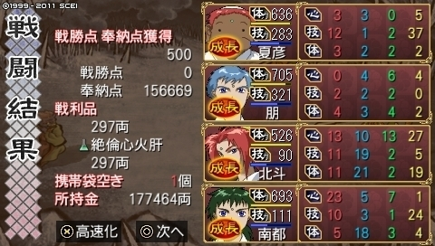 oreshika_0478.jpeg