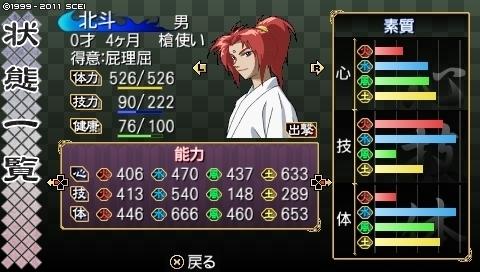 oreshika_0479.jpeg