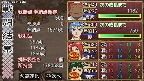 oreshika_0483.jpeg