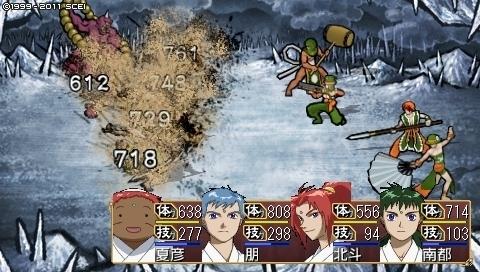 oreshika_0497.jpeg