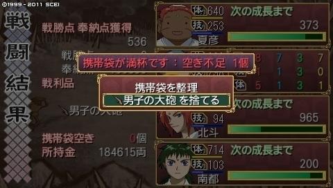 oreshika_0502.jpeg