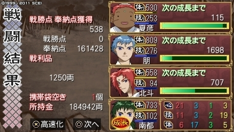 oreshika_0507.jpeg