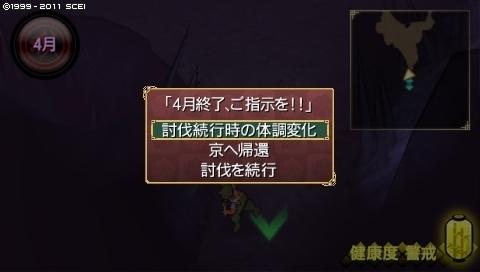 oreshika_0515.jpeg
