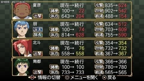 oreshika_0516.jpeg